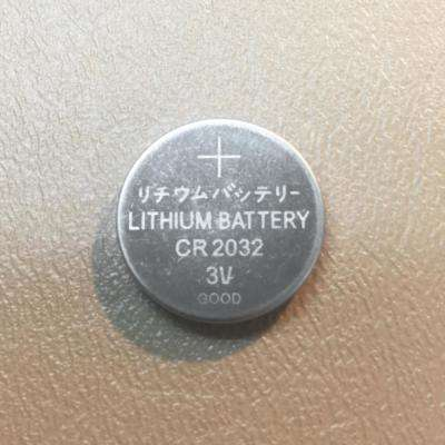 Lithium Coin Batteries (20-Count)