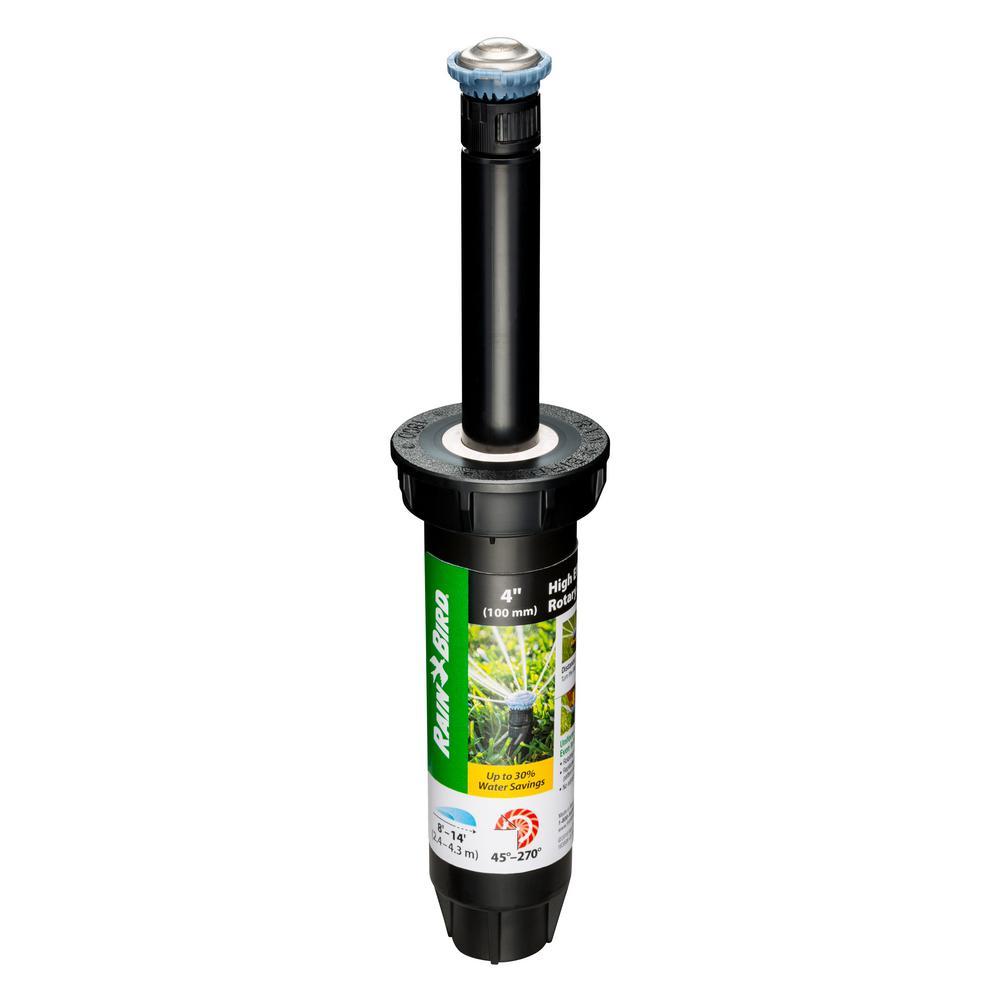 8 ft. to 14 ft. Adjustable Pattern Rotary Sprinkler