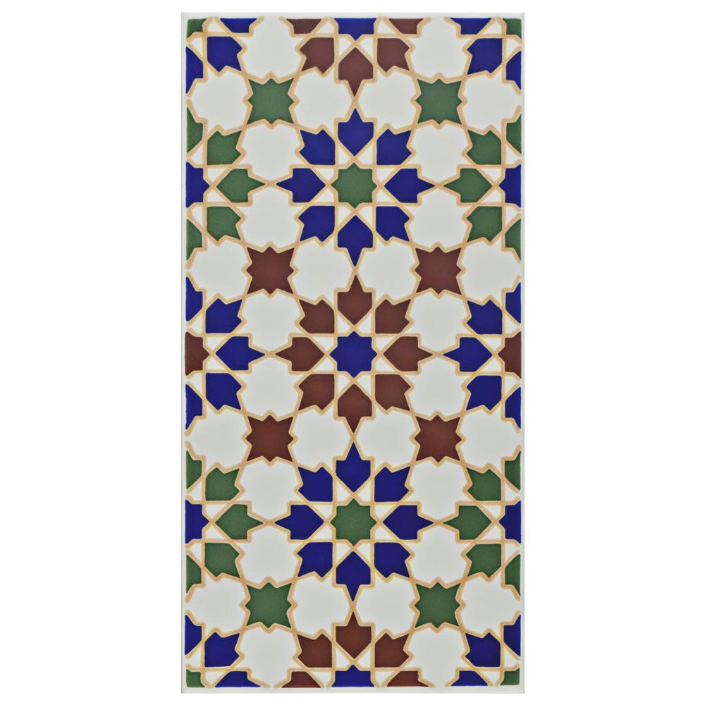Artesanal Arahal 5-1/2 in. x 11 in. Ceramic Wall Tile (11.23