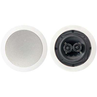75-Watt 5.25 in. Dual Voice Coil Stereo In-Ceiling Speaker