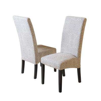 Binghampton Beige Fabric Patterned Dining Chair (Set of 2)