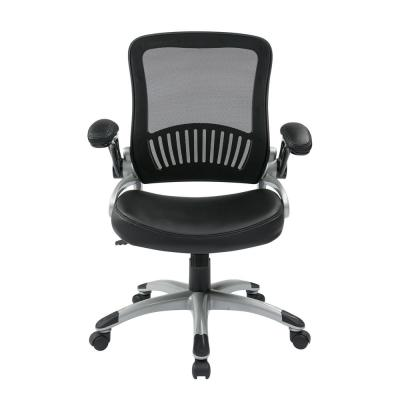 Black Bonded Leather Screen Back Seat Managers Chair