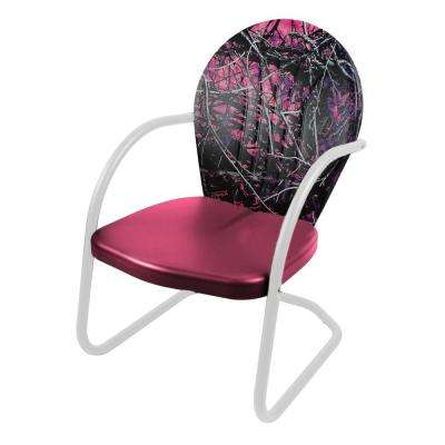 1-Piece Metal Outdoor Lounge Chair in Pink Camouflage