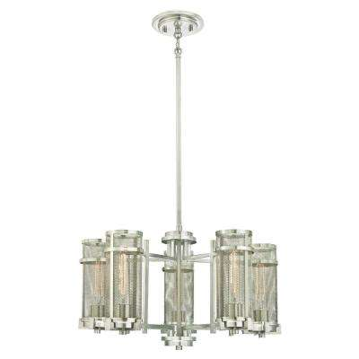 Adler 5-Light Brushed Nickel Chandelier with Mesh Shades