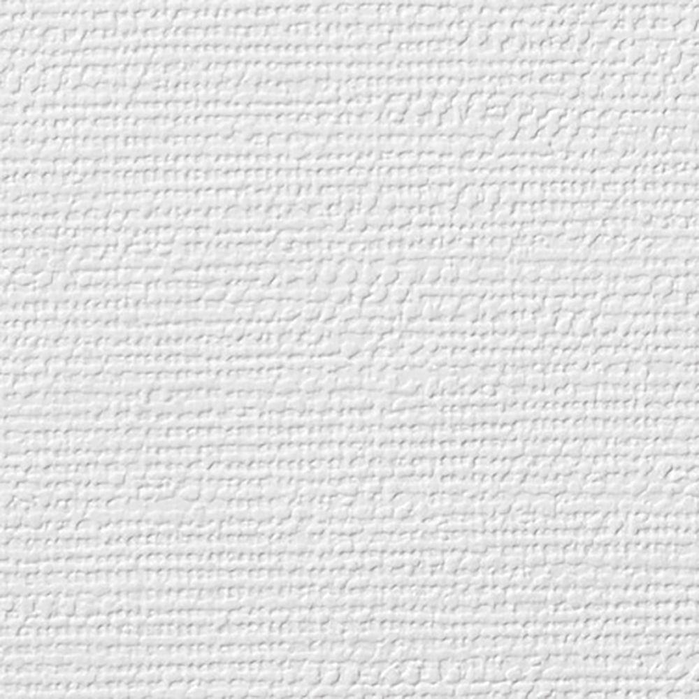 Puffin Paintable Armadillo Wallpaper Sample