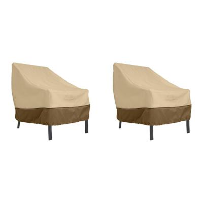 Veranda Pebble/Bark Patio Lounge Chair Cover (2-Pack)