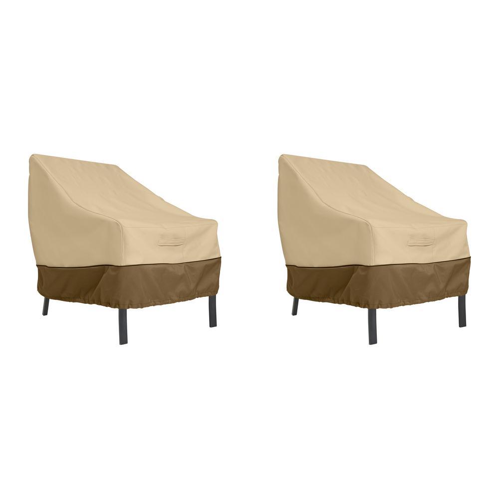 Veranda Pebble/Bark Patio Lounge Chair Cover (2-Pack)