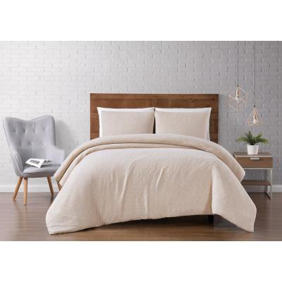 Solid Woven Matelasse 3-Piece Natural Full/Queen Duvet Cover Set