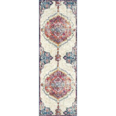 Maranda Vintage Medallion Multi 2 ft. x 6 ft. Runner