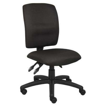 Black Crept Fabric Armless Ergonomic Multi-Function Desk Chair