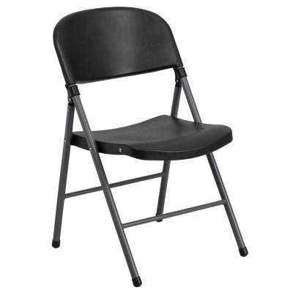 Black Metal Utility Chair