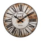 Farmers White Metal Clock