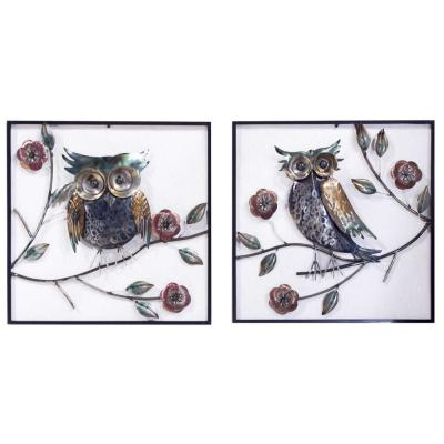 Shelly Metal Metallic Multi-Color Wall Architectural Decor (Set of 2)
