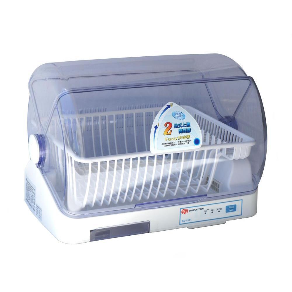 SPT Dish Dryer