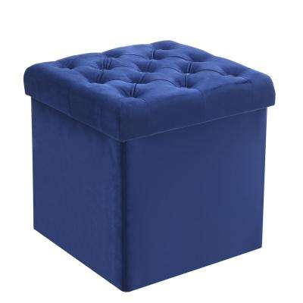 Lauren Velvet Blue Cube Storage Ottoman