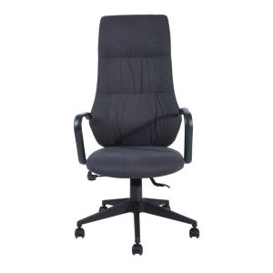 Deals on FurnitureR Dewitt Grey High Back Upholstered Executive
