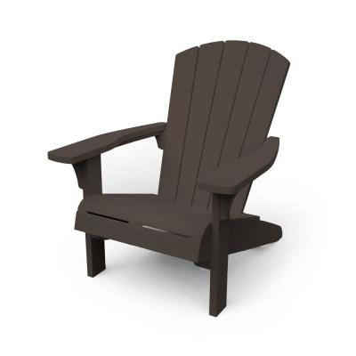 Troy Brown Resin Adirondack Chair