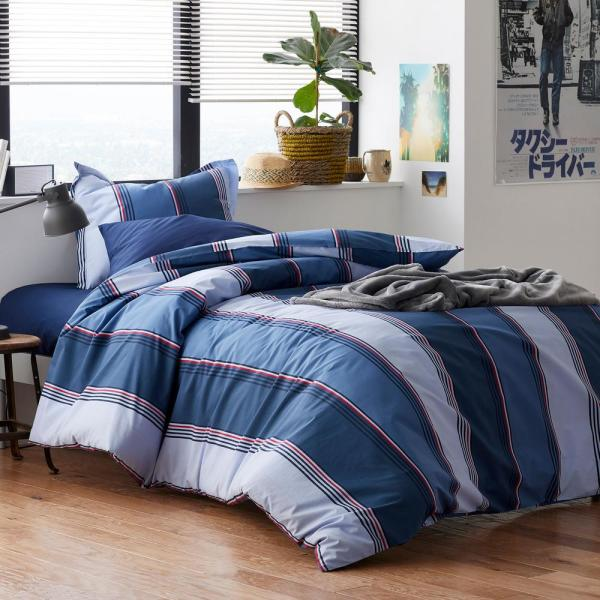 The Company Store Sullivan 2-Piece 200-Thread Count Cotton Percale Twin Duvet Cover Set