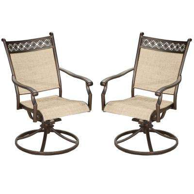 Bali Sling Aluminum Metal Outdoor/Indoor Pair of Bronze Black Swivel Rockers for Dining Balcony Porch or Deck