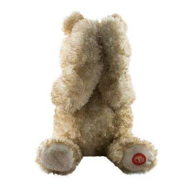 11 in. Beige Peek A Boo Bear with Animation