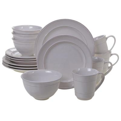 Orbit 16-Piece Cream Dinnerware Set