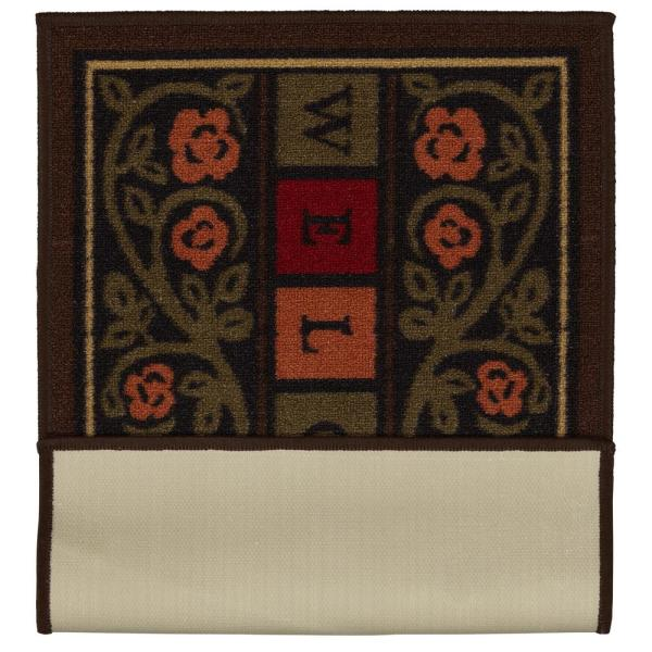 Ottomanson Welcome Multi 20 In X 30 In Non Slip Door Mat Oth2228 20x30 The Home Depot