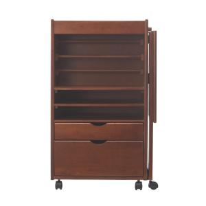 HomeDepot.com deals on Storage Furniture and Kitchen Carts On Sale from $62.14
