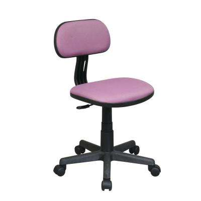 Purple Fabric Office Chair