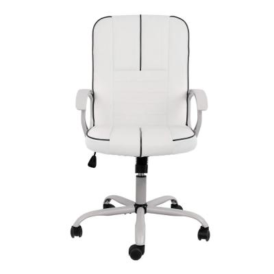 White PU Leather Desk Chair Adjustable Task Chair with Lumbar Support Work Chair Computer Chair