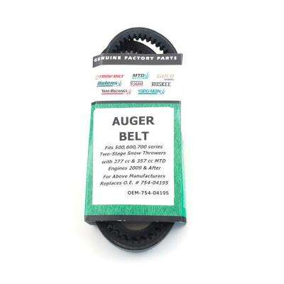 Auger Belt for 600 Series Snow Blowers