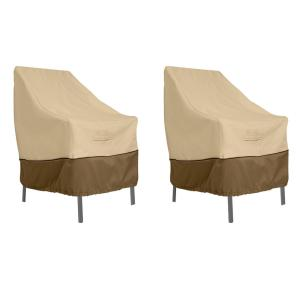 Veranda High Back Dining Patio Chair Cover (2-Pack)