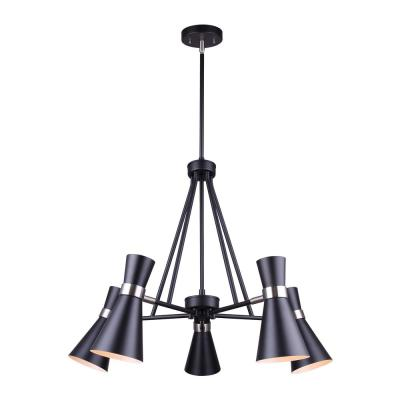 Griffith 5-Light Black and Brushed Nickel Chandelier with Metal Shades