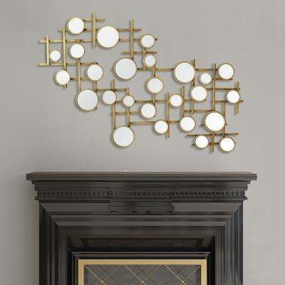 Elegant Mirror Cluster Metal Wall Decor