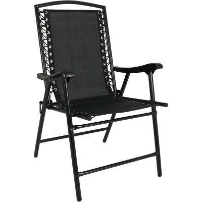 Black Sling Folding Beach Lawn Chair