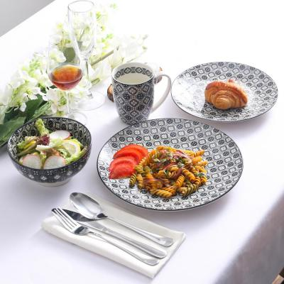 Haruka 16-Piece Gray Patterned Porcelain Dinnerware Set Plates and Bowls Set Mugs (Service for 4)