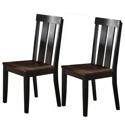 Brown and Black Rubber Wood Dining Chair with Slatted Back (Set of 2)