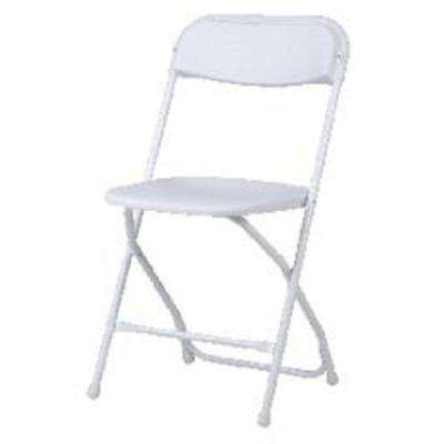 White Plastic Seat Metal Frame Outdoor Safe Folding Chair (Set of 8)