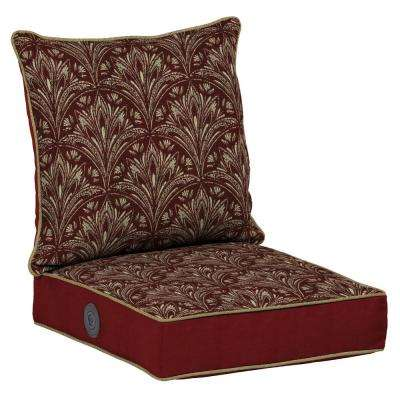 Royal Zanzibar Berry Adjustable Comfort 2-Piece Deep Seating Outdoor Lounge Chair Cushion