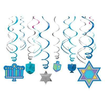 Hanukkah Decorations - Holiday Decorations - The Home Depot