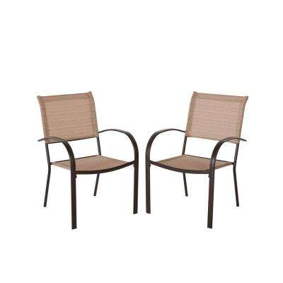 Mix and Match Brown Stackable Sling Outdoor Dining Chair in Cafe (2-Pack)