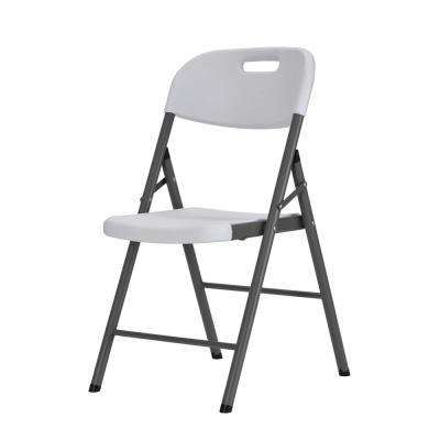 White Plastic Seat Metal Frame Portable Folding Chair (Set of 4)