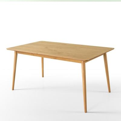 Pine Mid-Century Large Dining Table