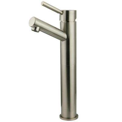 10 in. Single Hole Single-Handle High-Arc Vessel Bathroom Faucet in Satin Nickel