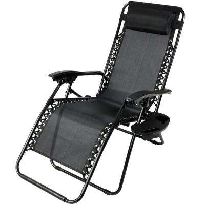 Zero Gravity Black Sling Lawn Chair with Pillow and Cup Holder