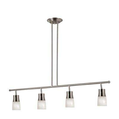 Sliva 3.75 ft. 4-Light Brushed Nickel Track Lighting Kit with Opal Glass Shades