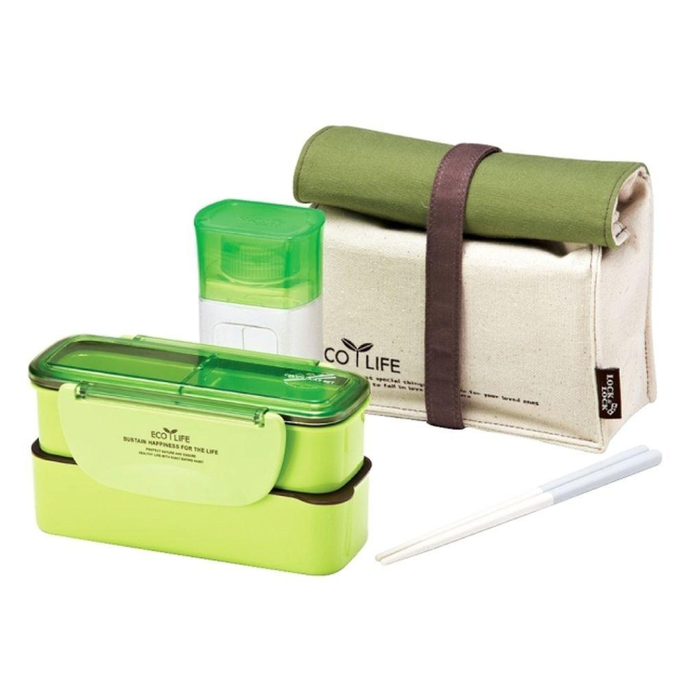 Lock and Lock Slim Lunch Box Green-DISCONTINUED