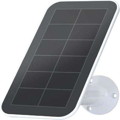 Solar Panel Charger for Arlo Ultra and Pro 3 - White
