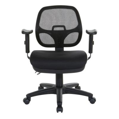 Coal Fabric Office Chair
