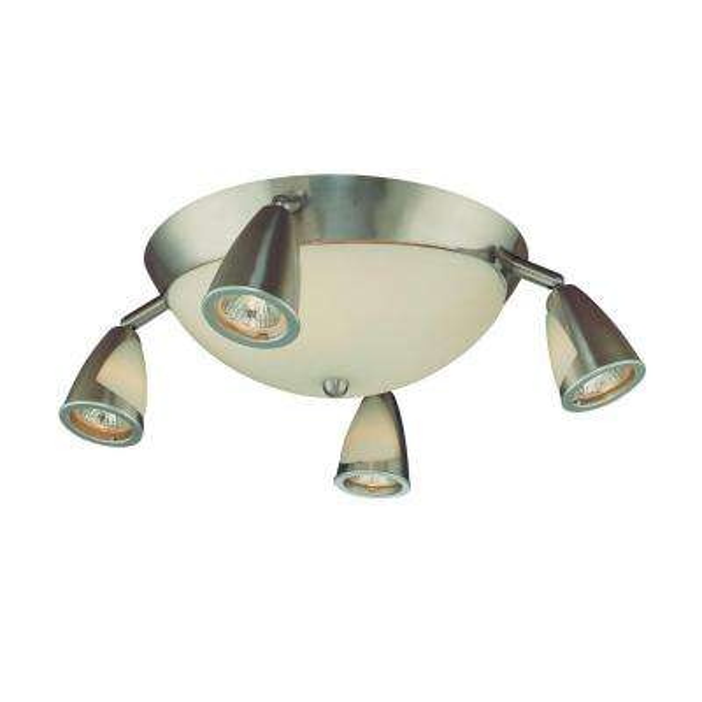 5-Light Brushed Steel Semi-Flush Mount Ceiling Track Lighting Fixture