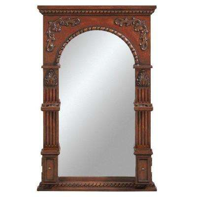 Chelsea 41 in. H x 27 in. W Mirror with Storage in Antique Cherry-DISCONTINUED
